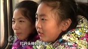 CCTV《焦点访谈》—淄博的绿皮车