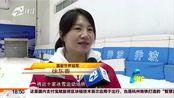 浙江省第三届冰雪运动嘉年华柯桥站开幕 绍兴小朋友钟情冰雪运动