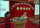 江门市新会一中说课广东省第三届初中英语优质评比暨观摩(说课部分)