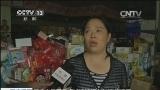 [视频]华西秋雨 重庆梁平:河水上涨淹商铺 镇上停水停电