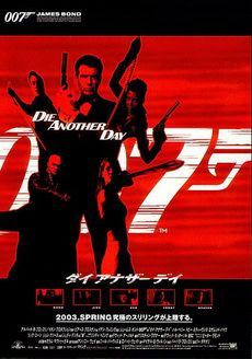 007(择日而亡)
