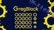 我的世界1.12.2 格雷空岛整合包 Greg block 2.21 EP5-半自动筛矿机