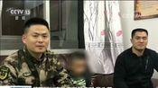 [新闻直播间]广西贺州 男童迷路 暖心武警助力寻亲