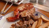 日本冲绳料理牛排和龙虾铁板烧-猎奇笔记本(三十七)
