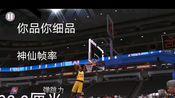 【NBA2k20】60帧丝滑画面,进来感受一下神仙帧率