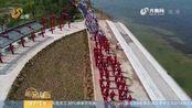 山东省第八届全民健身运动会万人健步走活动在滨州举行