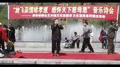 金禾情吉林行[ 口琴梁祝-杜庆元 ]吉林省金禾朗诵艺术团母亲节惠民演出踏青游小视频2016年5月6-7日 (53)—在线播放—优酷网,视频高清在线观看