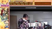 主播油条直播录像2019-09-29 9时4分--11时5分 油条:AP皇子打个样!