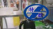 浙江省:杭州市 宁波市蔬菜捆扎束带机,全自动扎把机,自动捆扎机