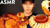 【Zach Choi】 烤鸡+虾仁