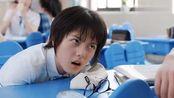 少年派:林妙妙生理期的烦恼,因大姨妈而出名,全班都记住她例假