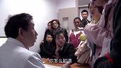 生门:李主任出门诊,住院家属找上门要求李医生主刀,真是忙翻了