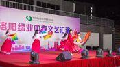 【广寒宫】古风绸扇舞蹈 洛阳绿业信息中等专业学校 2019级迎新晚会~