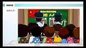 【六年级】2月18日余姚小学线上课堂