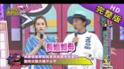 2019.10.31小明星大跟班【1080P】