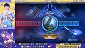 耀神第一李白-Dae直播录像2019-10-31 13时43分--14时15分 (国2李白上国1!)47星排位