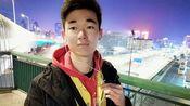 2019.11.09黑龙江·哈尔滨行Vlog-Day2-2