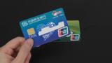 你家有废弃还没销户的银行卡吗?现在知道为时不晚,看完快回家找出来