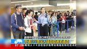 首届中国国际进口博览会11月5日上海举行_开通177条出入境自助通关通道