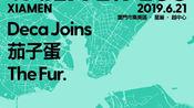 190621厦门星巢decajoins+茄子蛋+the fur拼盘演出(郑敬儒-快乐崇拜)