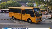 【东方POV #32】普陀山旅游巴士POV(游船码头→法雨寺(千步沙))