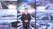 【路况微直播】11月12日10:40 G3011瓜州南站附近发生交通事故
