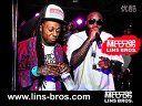 Rick Ross x Lil Wayne x Bruno Mars - Mirror(Remix)