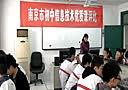 南京市浦口区大桥中学 张婷 多媒体作品制作流程