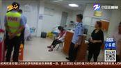 【浙江杭州】吃苹果后过敏? 民警紧急送医救下一命(小强热线 2019年10月3日)