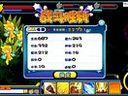 多克多比金字塔副本攻略_2     上古卷轴5下载 http://www.91danji.com/game/8144.html