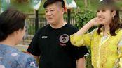 乡村爱情12:小蒙出国回来,娘家婆家欢迎,广坤看不惯,又添乱?