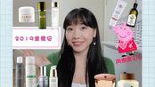 【JINGJING_HOLA】年度空瓶记/2019 EMPTIES/ 护肤+彩妆+护发+身体护理