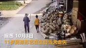 广西玉林11岁走失男孩身亡 家属在村后隐蔽处发现遗体