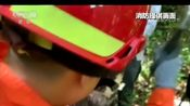 [新闻直播间]吉林白山 七旬老人深山走失遇险 消防营救