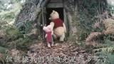 迪士尼新片《克里斯托弗·罗宾》中字预告 讲述了罗宾长大后的故事