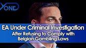 [游戏新闻] EA因FIFA18不遵守比利时赌博法,将面临刑事检控