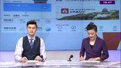 北京通APP本月升级上线 600项服务年底指尖办理