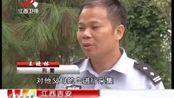 江西吉安:凶手藏身监狱 刚出牢门又被抓
