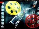 23风行邯郸影视传媒视频广告电视宣传企业展会招标产品片拍摄制作公司形象专题