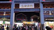 广西桂林益田西街,带你了解当地民俗风情