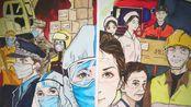 【水彩】90后的战场,武汉加油,青山邮寄免费送画