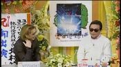 (TV) x japan(yoshiki) (2002.4.2)