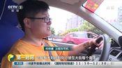 [第一时间]浙江丽水:利用出租车监测空气质量 每三秒可获得数据