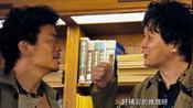 唐人街探案2:唐仁一推理,宋义就发笑,真是好精彩的推理啊