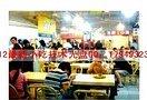 2012最新重庆 肉包子_猪肉芹菜包子_小胖包子王加盟6