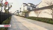 苏州相城区:高标准推进整改 解决噪声扰民问题