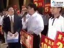 视频: 新洲电视台新洲新闻(2011年08月23日)