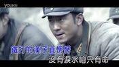 兄弟一条命 (电视剧《我的特一营》片尾曲)-----赵志山演唱—在线播放—优酷网,视频高清在线观看