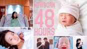 VLOG 新生儿卸货日记 newborn 48 hours   破羊水催产无痛顺产   如期而至的天蝎宝宝