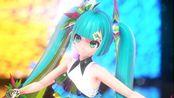 【MMD】Catch the Wave / feat. Hatsune Miku【搬运】